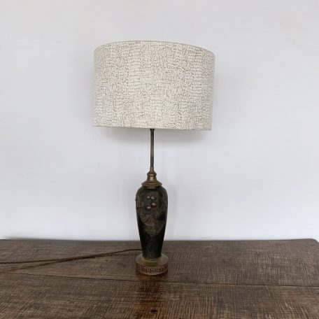 Vintage Black and Brass Floral Table Lamp