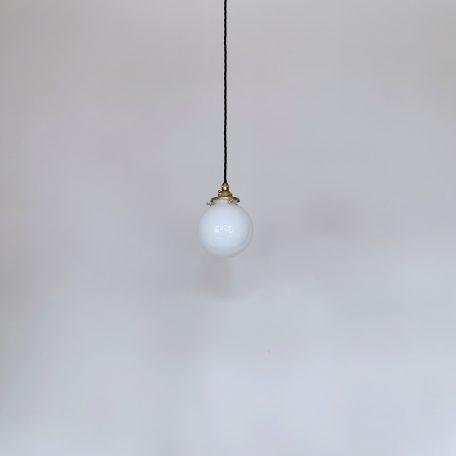 Small White Glass Globe Shades